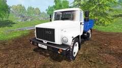 ГАЗ-САЗ-35071 [самосвал]
