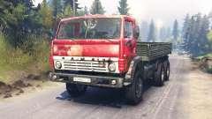 КамАЗ-54102 для Spin Tires