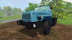 Урал-4320-1921-60М v1.0