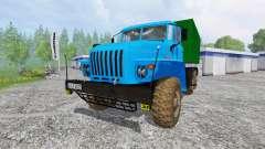 Урал-4320 v2.1