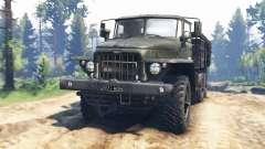Урал-375 v3.0 для Spin Tires