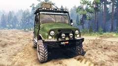 УАЗ-469 [гибрид] для Spin Tires