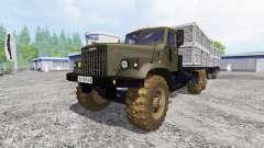 КрАЗ-256 v2.1