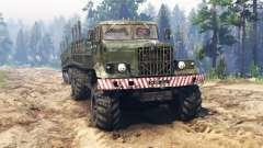 КрАЗ-255 [сдвоенная кабина] для Spin Tires