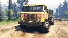ГАЗ-66 v2.0 для Spin Tires