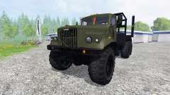 КрАЗ-255Л