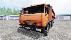 КамАЗ-45280