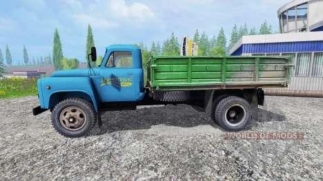 ГАЗ-53 [зернотранс] v3.0 для Farming Simulator 2015