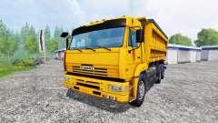 КамАЗ-45143