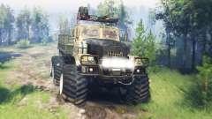 КрАЗ-255 [железяка] v4.0 для Spin Tires