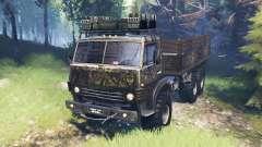 КамАЗ-4310 [military] v4.0 для Spin Tires