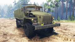 Урал-43206-41 для Spin Tires
