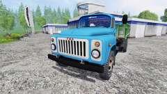 ГАЗ-53 [зернотранс]