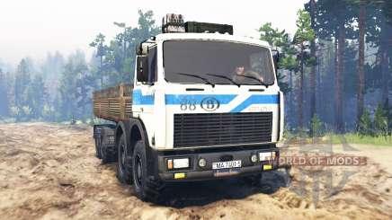 МЗКТ-7401 для Spin Tires