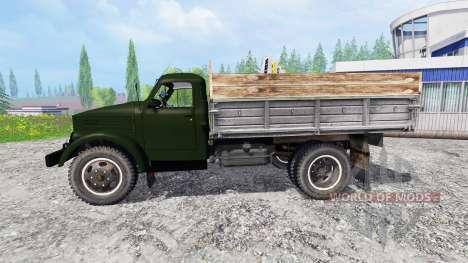ГАЗ-51А v2.0 для Farming Simulator 2015