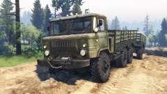 ГАЗ-34 Опытный v2.0 для Spin Tires