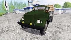 ГАЗ-51А v2.0