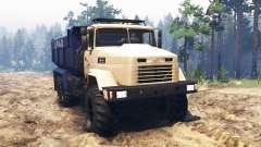 КрАЗ-6322 для Spin Tires