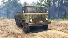 ГАЗ-34 Опытный для Spin Tires