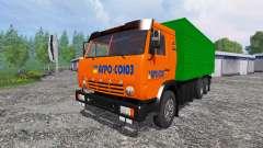 КамАЗ-53212 [оранжевый]