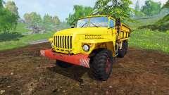 Урал-5557 v1.1