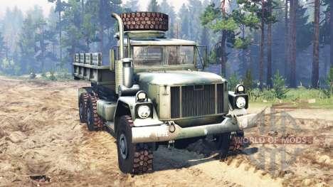 AM General M35A3 1993 для Spin Tires