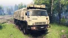КамАЗ-63501-996 Мустанг v4.0 для Spin Tires