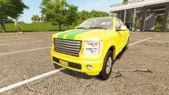 Lizard Pickup TT Service v1.1 для Farming Simulator 2017