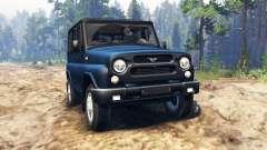 УАЗ-315195 Хантер для Spin Tires