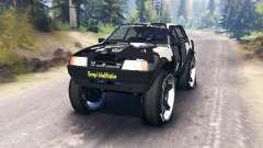 ВАЗ-21099 камуфляж для Spin Tires