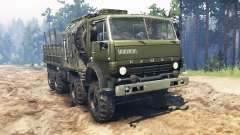 КамАЗ-6350 Мустанг для Spin Tires