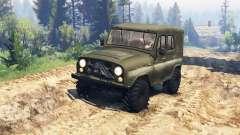 УАЗ-31512 v2.0 для Spin Tires