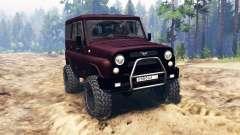 УАЗ-315195 Хантер турбодизель для Spin Tires
