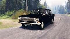 ГАЗ-24 Волга Служебная для Spin Tires