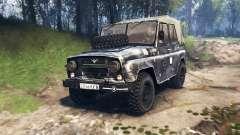 УАЗ-469 v3.0
