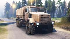КрАЗ-63221 v2.0 для Spin Tires