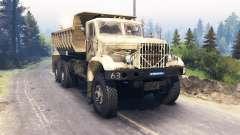 ЯАЗ-214 v3.0