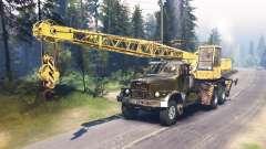 КрАЗ-257 КС-4561 для Spin Tires