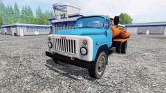 ГАЗ-53 Огнеопасно