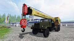 КрАЗ 257 автокран