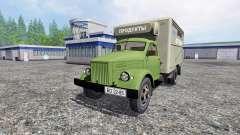 ГАЗ-51 v2.0