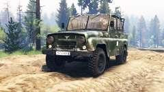 УАЗ-469 v2.0