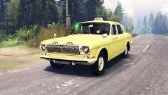 ГАЗ-24 Волга Такси v2.0 для Spin Tires
