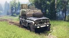 УАЗ-469 v4.0