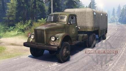 ГАЗ 63П для Spin Tires