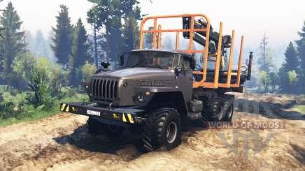 Урал 4320-41 v2.0 для Spin Tires
