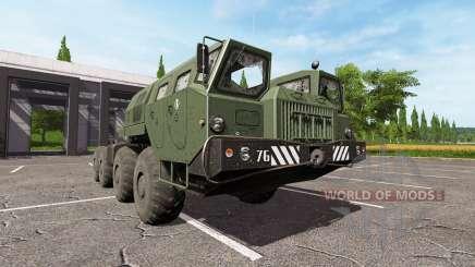 МАЗ-7310 для Farming Simulator 2017