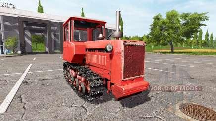 ДТ-75М v1.2 для Farming Simulator 2017