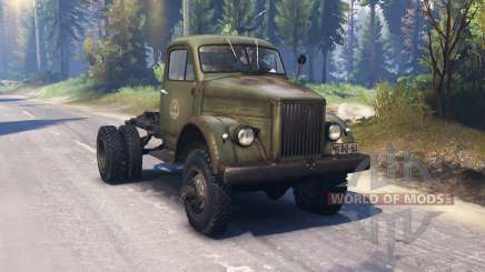 ГАЗ 63П v1.1 для Spin Tires