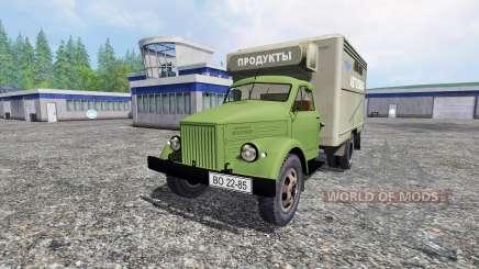 ГАЗ-51 v2.0 для Farming Simulator 2015